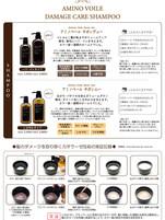 A4両面_dur_mou_裏.jpg