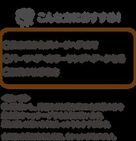infoText_D_C.png