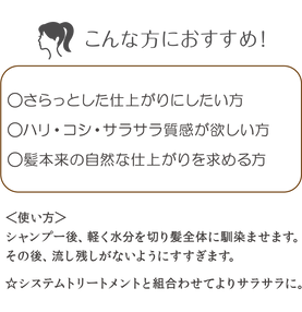 infoText_COE_C.png