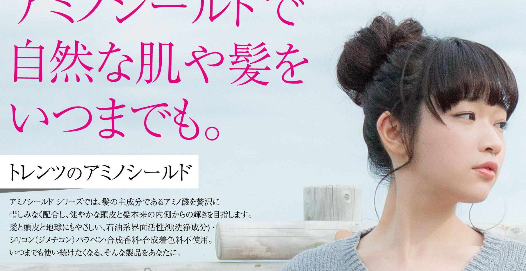 A4両面_CE_LEO_ROSE_表.jpg