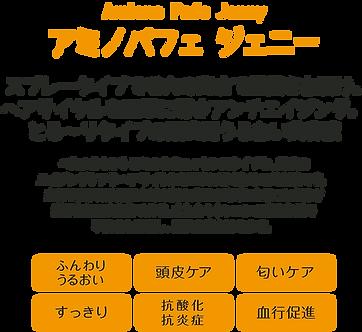 infoText_jenny_B.png