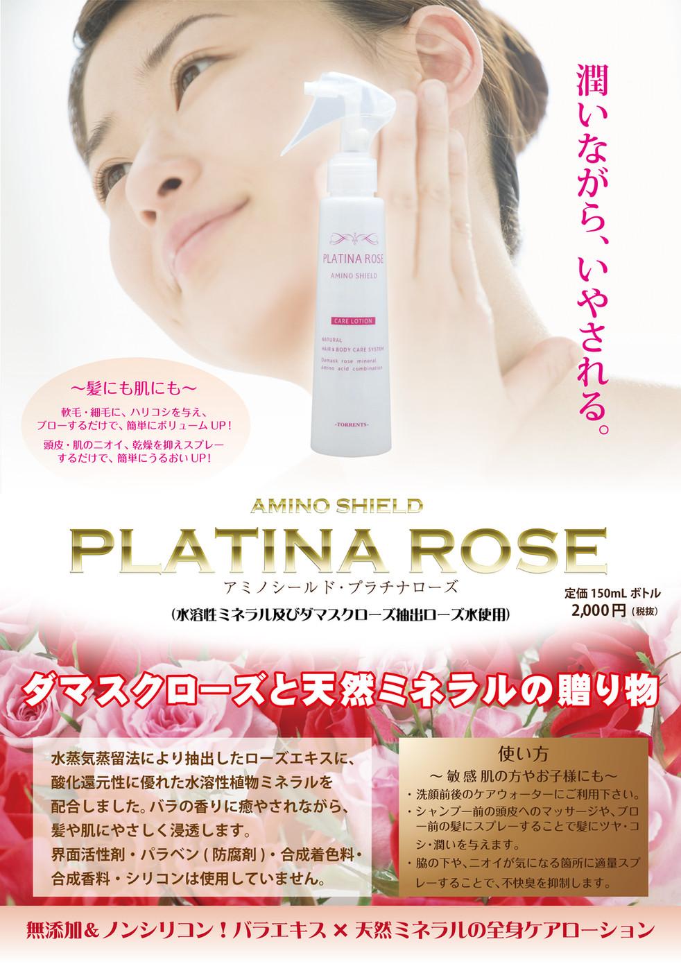 A4_PRATINA-ROSE.jpg