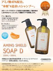 A4_for-salon-new②[D].jpg