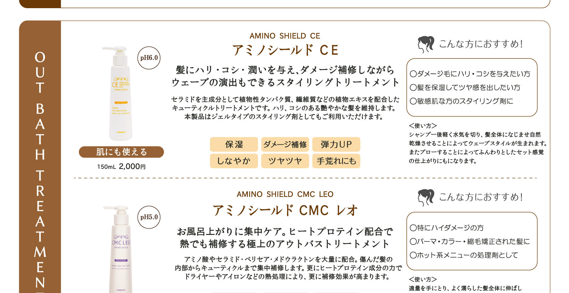 A4両面_CE_LEO_ROSE_裏.jpg