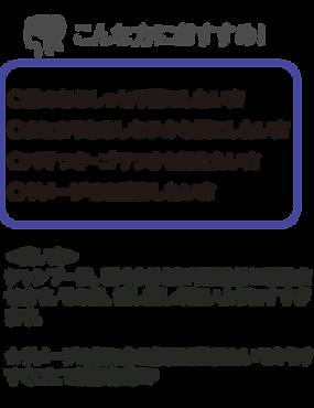 infoText_noa_C.png
