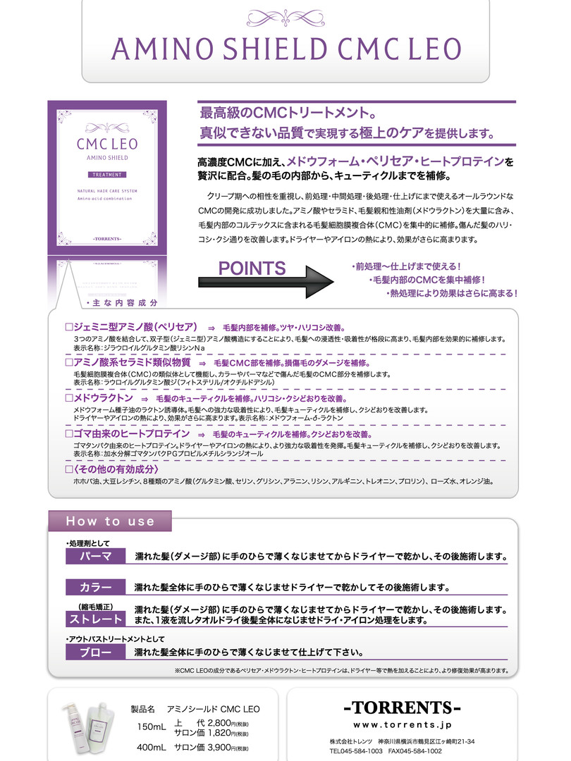 CMC-LEO[使い方2011_10_13]修正Ver[入稿].jpg