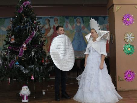 Рождественское путешествие по сказкам
