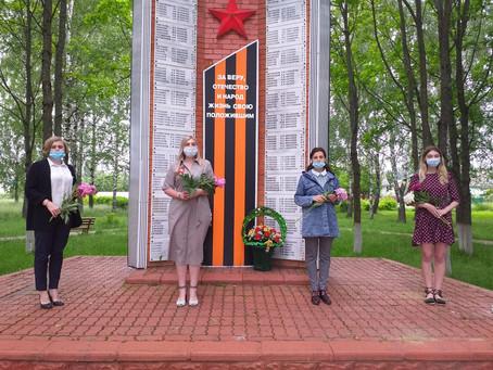 Мероприятия, приуроченные Дню памяти и скорби и 75-ой годовщине Победы