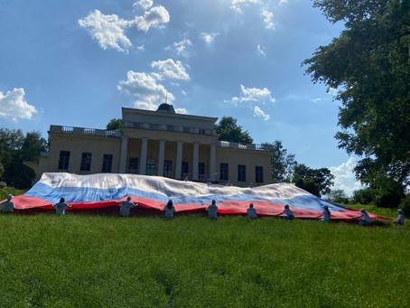 Акция #МыРоссия32