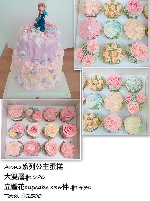 ANNA系列公主蛋糕