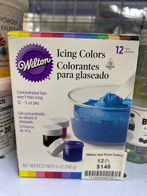 膏狀色素 12色