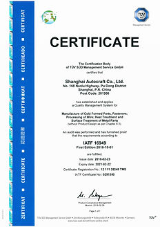 Certificate ISO TS 16949 Shanghai Autocr
