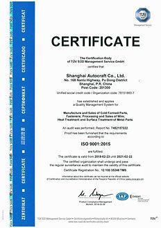 Certificate DIN EN ISO 9001_2015 Shangha