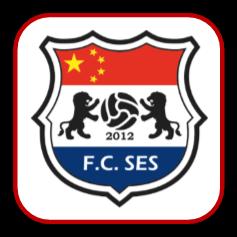 Nieuwe inschrijving: FC Shenzhen Easy Strikers