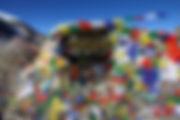 Перевал Торунг Ла