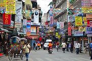 Тамель, Катманду