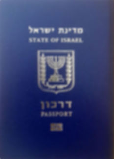 Biometric_passport_of_Israel.jpg