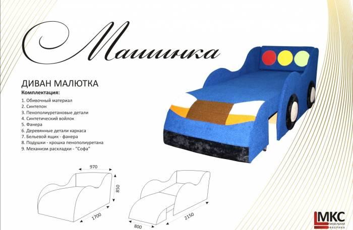 mashinka1
