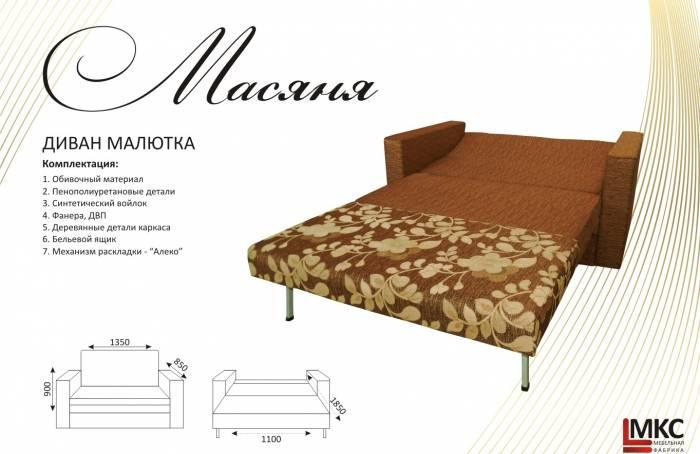 masiania1