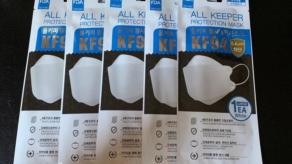 Allkeeper KF94 FDA Certified 3D Mask White / 100ea