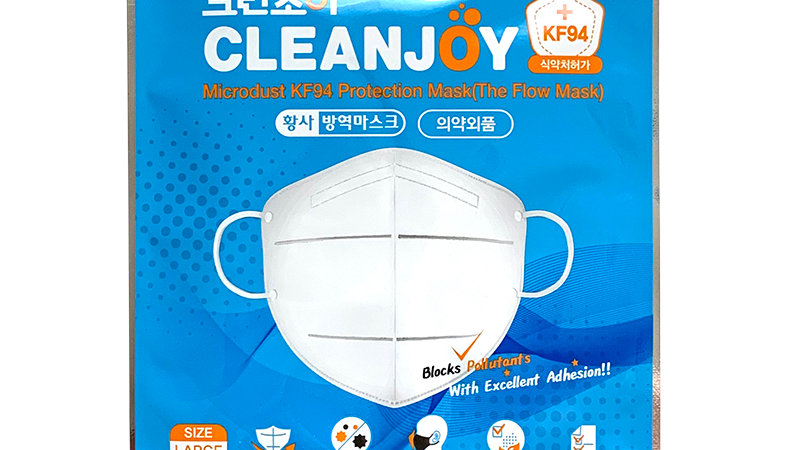 CleanJoy Adult Mask FDA Certified 3D Mask White / 0.5 milion