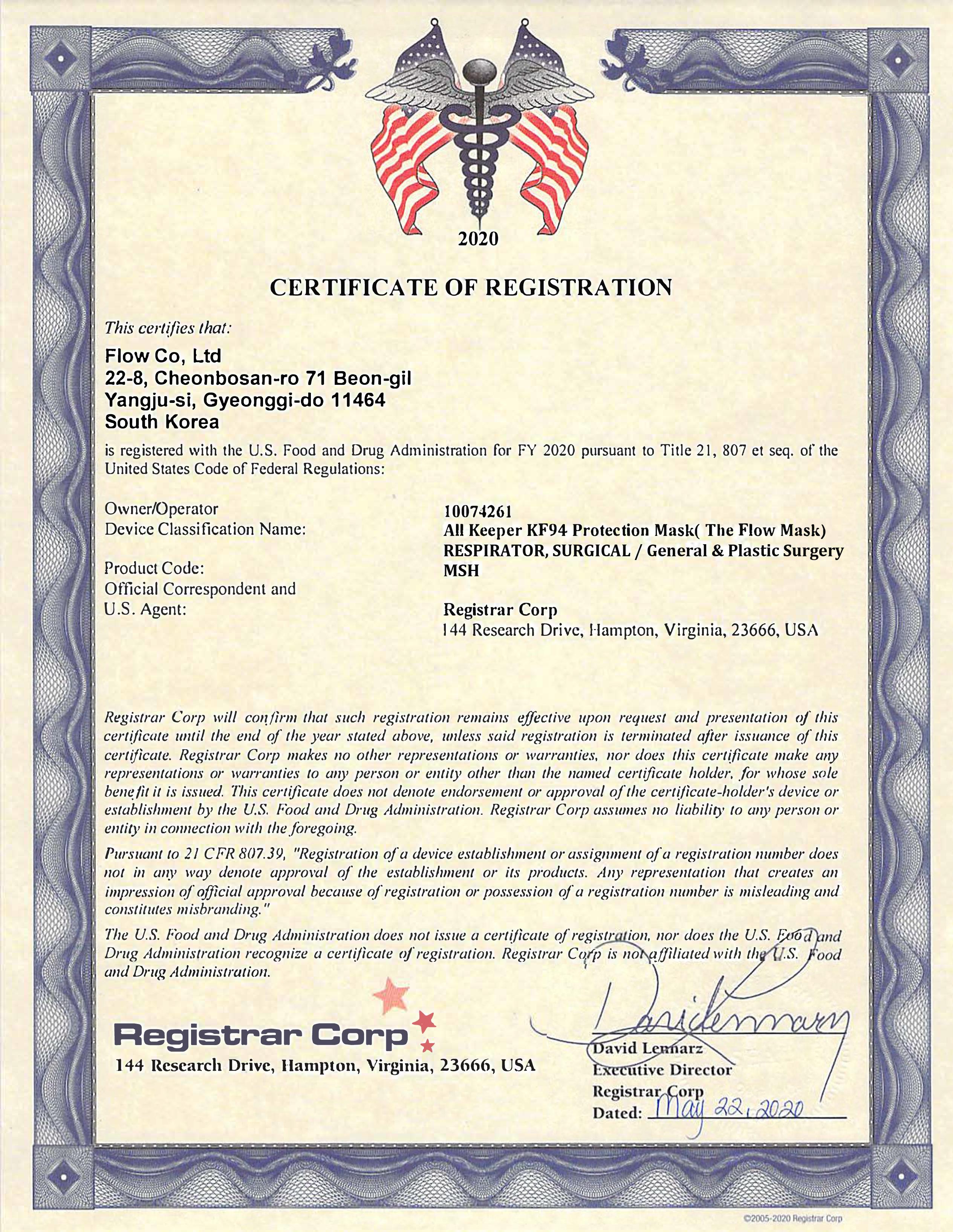 1.Certificate FDA Flow Class2.jpg