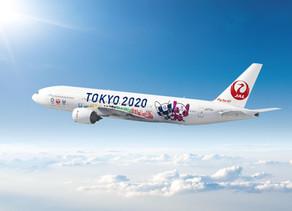 JAPAN AIRLINES REGALA 50.000 PASAJES PERO CON DESTINO DESCONOCIDO