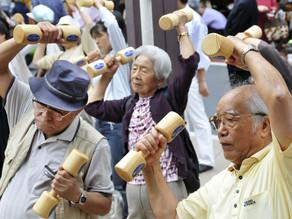 LA TERCERA EDAD EN JAPÓN