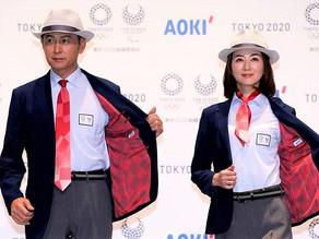 JJOO TOKIO 2020: UNIFORMES OFICIALES TÉCNICOS