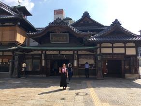 GACHIMAYA TOUR EN SHIKOKU