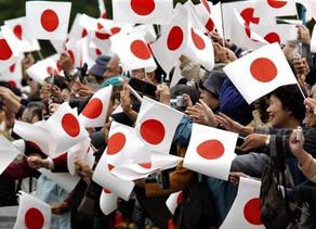 DÍA DE LA FUNDACIÓN DE JAPÓN - 11 DE FEBRERO