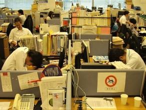 KAROSHI: MORIR POR EXCESO DE TRABAJO EN JAPÓN