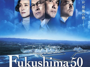 """LA PELÍCULA JAPONESA """"FUKUSHIMA 50"""" SE ESTRENARÁ EN MARZO 2020"""