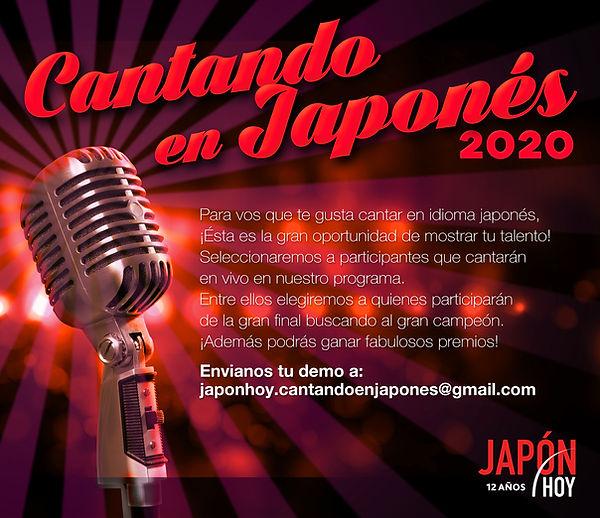 Cantando_en_Japonés_2020.jpg