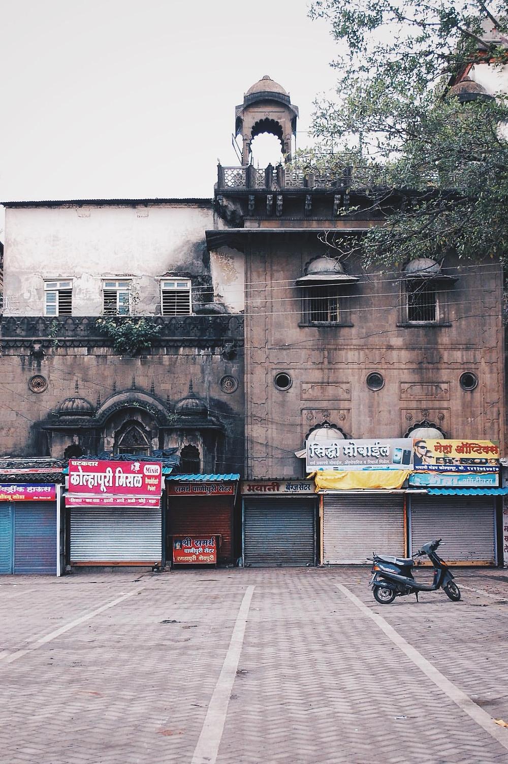 Walled city centre, Kolhapur