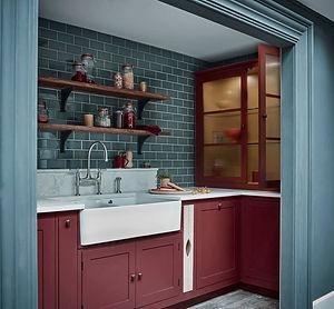 2020 Kitchen Trends.jpg