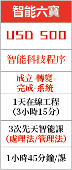 W6繁_USD Price_原價.png