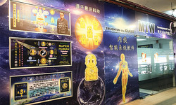 WeChat Image_20170708173244
