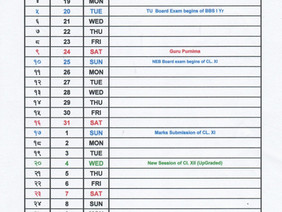 Calendar - 2078 Shrawan