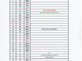 Calendar-2078 Bhadra