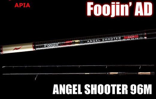 Apia Angel Shooter 96M