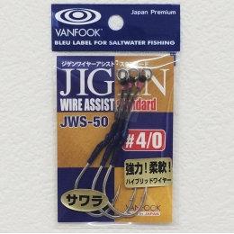 Gigen Wire Assist Standard JSW-50 Vanfook