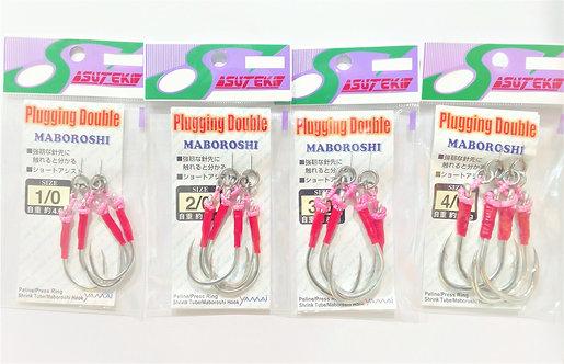 Plugging Double Maboroshi MAW-1 Suteki