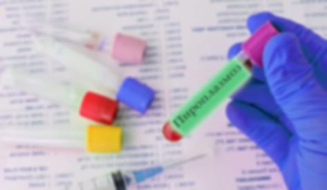 Пироплазмоз