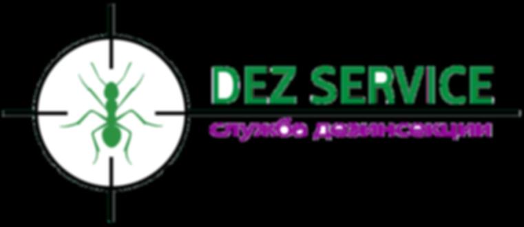 Санитарная служба дезинсекции.png