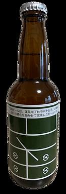 麹ビール緑.png