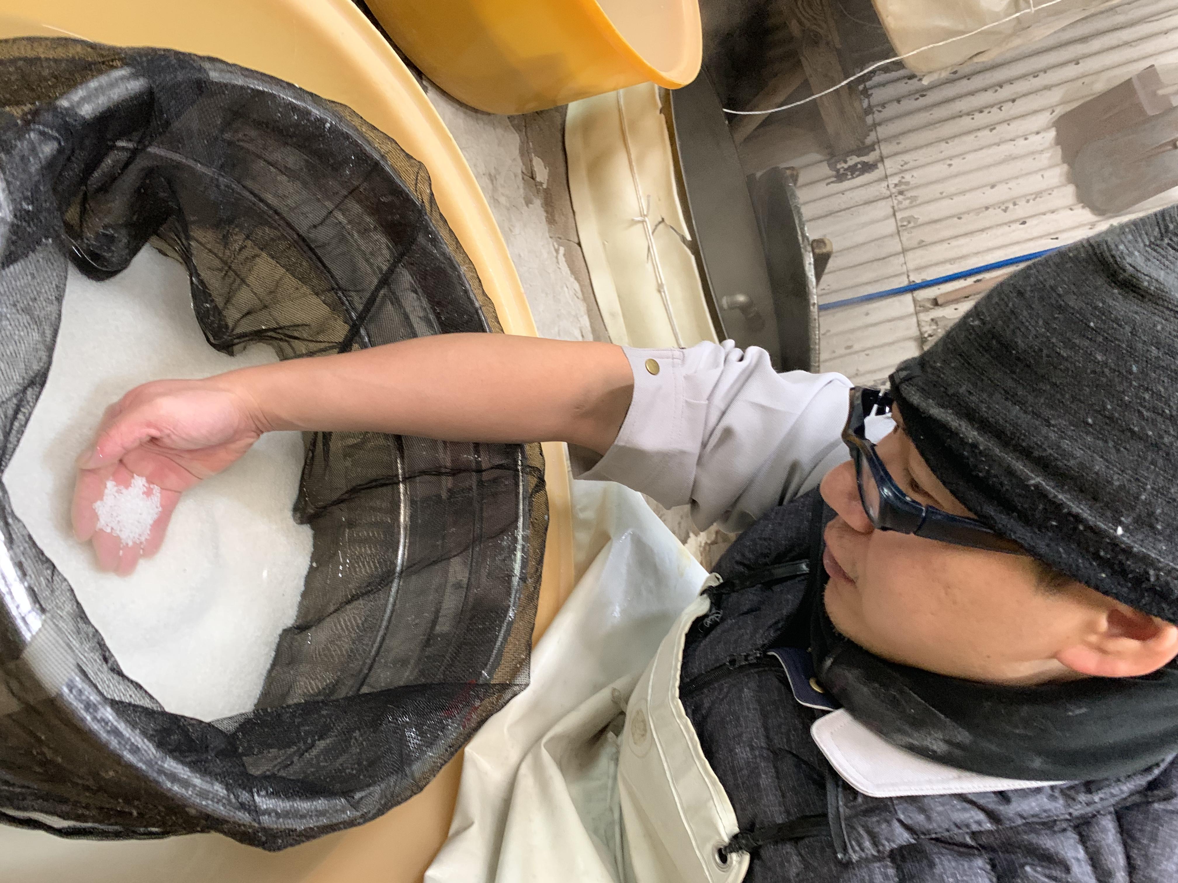 洗米2019