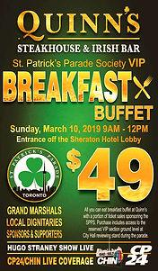 Breakfast Buffet St. Patrick's Parade Society