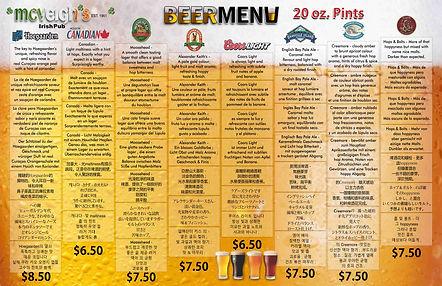 beer menus.jpg