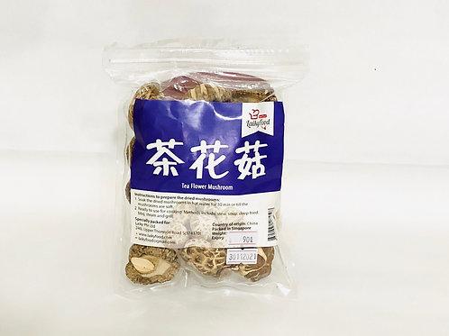 Tea Flower Mushrooms (90g)
